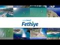 New Trend Fethiye / Fethiye Tanıtım Filmi