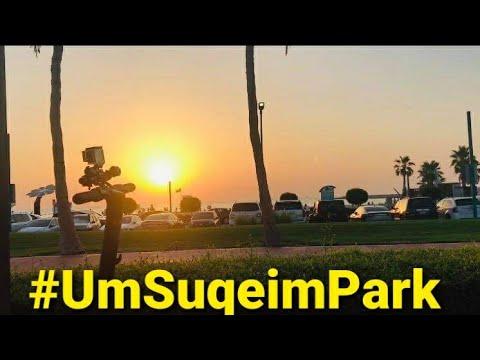 UMM SUQEIM PARK DUBAI