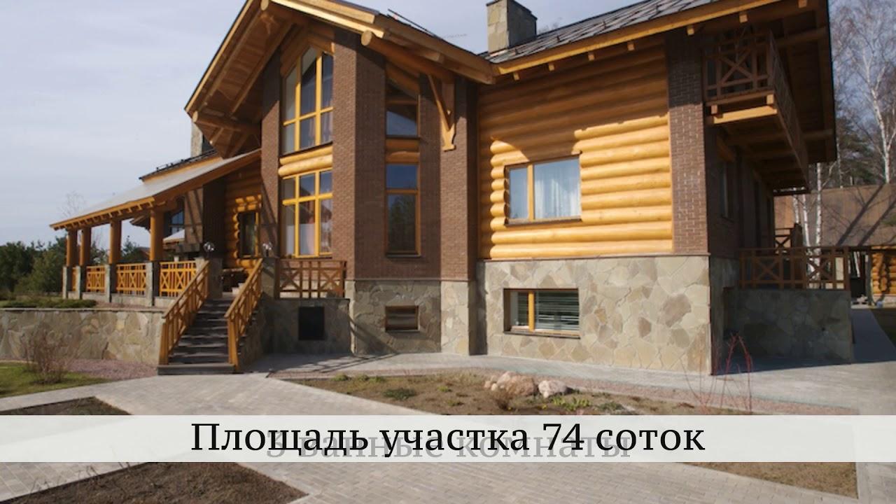 Хотите купить квартиру?. ➤ аренда квартир в киеве – никольская слободка: цены, фото, контакты ➤ широкий выбор на сайте столичная недвижимость.