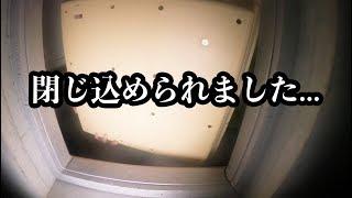 新しい家に謎の地下室が存在した thumbnail