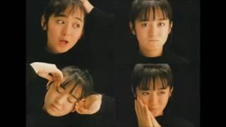 Yuki Saito âge (1989)