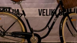 Обзор велосипеда Dorozhnik Retro