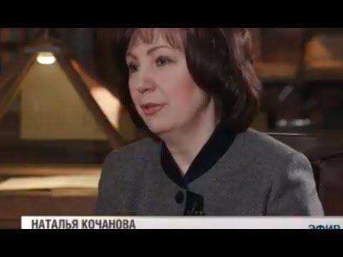 Интервью с Главой Администрации Президента Беларуси Натальей Кочановой. Главный эфир
