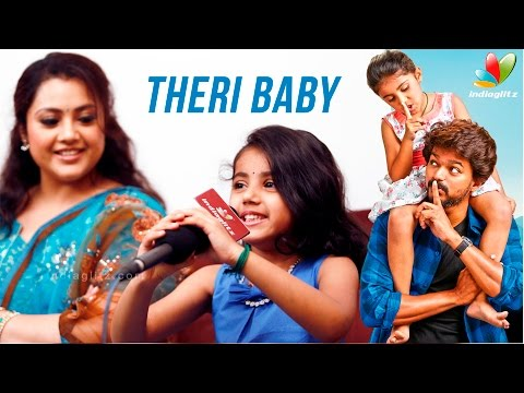 Theri Baby Nainika:  Vijay Uncle Gave Me A Lot Of Gifts - Actress Meena's Daughter Interview | Theri