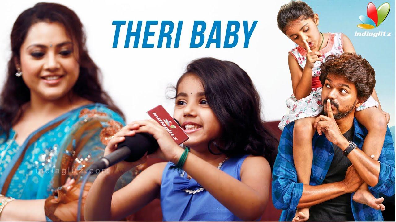 Theri Baby Nainika: Vijay uncle gave me a lot of gifts - Actress Meena ...