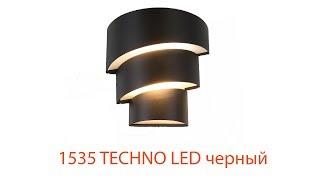 Видеообзор 1535 TECHNO LED черный