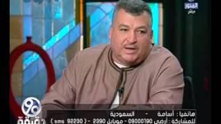 متصل للنائب راشد أبو العيون: سيدنا هارون مكنش كداب.. والأخير يرد: شكرا يا سيدى.. فيديو