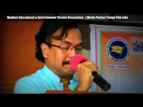 Madhuri Educational & Entertainment Theater Association  ||
