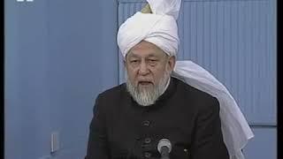 Polygamie, une 'injustice envers les femmes ?' Commentaires du Coran par le 4ème Calife , 28 Jan 96