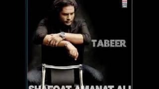Lal meri - Shafqat Amanat Ali.flv