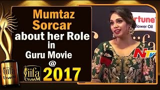 Mumtaz Sorcar about her Role in Guru Movie @ IIFA Utsavam    #IIFAUtsavam2017    NTV