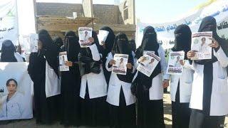 Умереть от голода на родине или в Йемене от войны? Рассказ таджикской медсестры