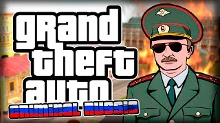 gTA CRIMINAL RUSSIA BETA 3?!