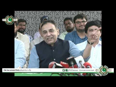 PSP Syed Raza Haroon Press Conference at Nashtar Park 21 3