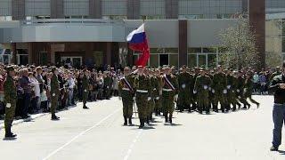 Институт военного обучения ТГУ