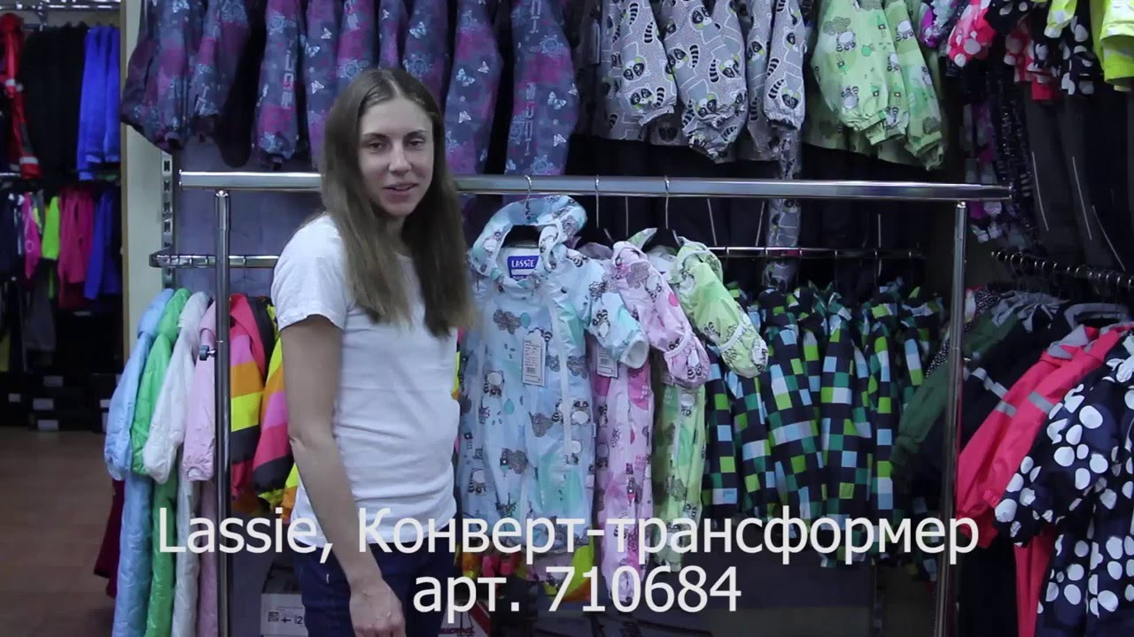 Lassie, Комбинезон арт. 720675A и 720675B - YouTube