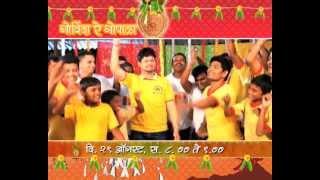 Govinda Re Gopala - Govindanchi Jhakaas Gaani Swapnil Joshi Sobat