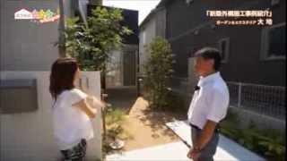 おうちのレシピ(20130817)2/3 大地