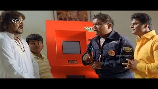 Komal Steals ATM Machine Comedy Scene | Nannavanu Kannada Movie | Prajwal Devaraj | Jim Ravi