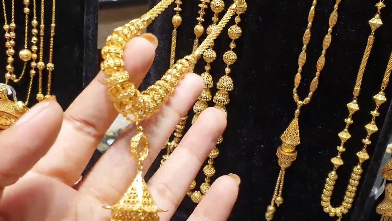 সোনার ৩-৪ ভরি ওজনের বড় লহরী চেইন এর দাম /gold chain collection