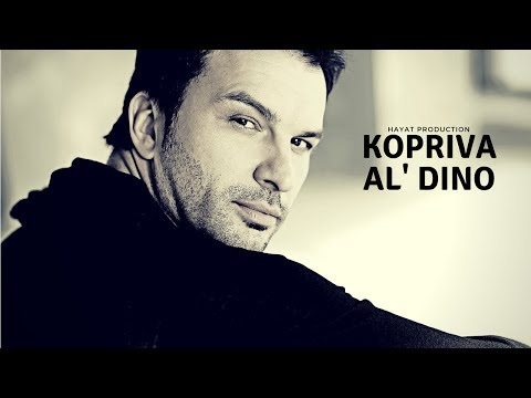 AL DINO - Kopriva [Official Video]