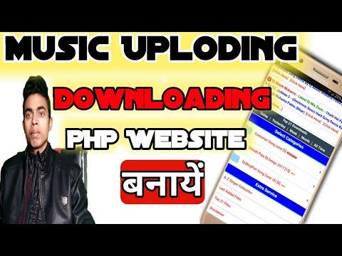 डीजे गाना डाऊनलोडिग वेबसाइट कैसे बनाये | Php AutoIndex Script Download And Install