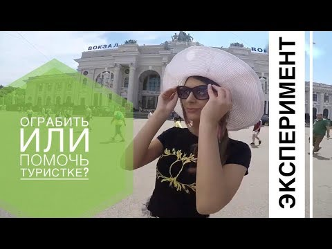 DumskayaTV: Турист в беде. Кто поможет