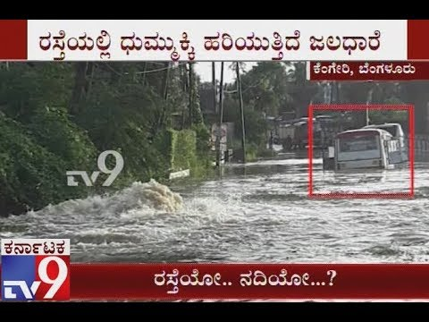 Heavy Rain in Kengeri: 2 KSRTC Bus and Other Vehicles Completely Drown
