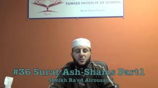 36 Learn Surat Ash Shams 1 with Tajweed.