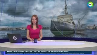 100 лет легендарному ледоколу «Красин»   МИР24