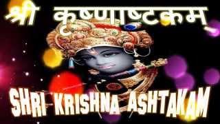 Shri Krishna Ashtakam