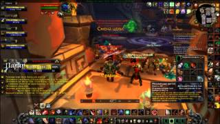 Обзор World of Warcraft