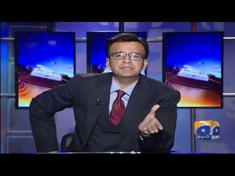 Aapas Ki Baat - 27 March 2018 - Geo News