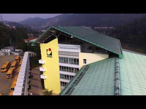 Aerial UISG  2019