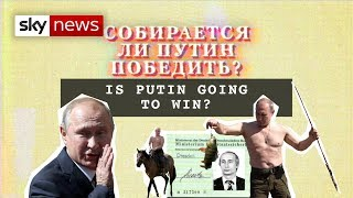 Is Putin going to win? | Sky News Explains