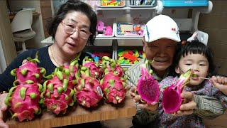 | 924 | THE FIRST TIME BUYER THANH LONG RED ROTS FOR MY PARENTS TO EAT 10 FRESH FLOWER.