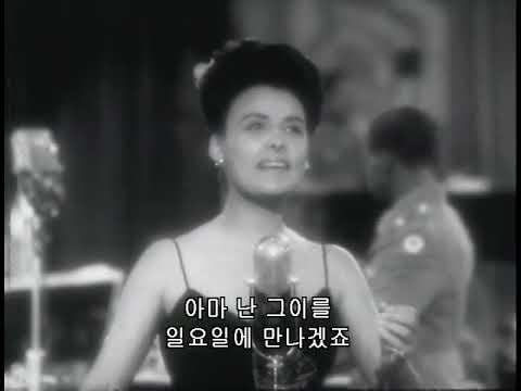 Lena Horne - The Man I Love (Korean)