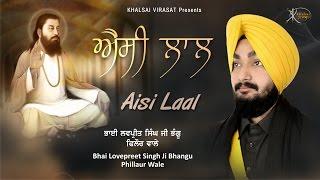 Bahut janam Bhichde Thae Madho | Bhai Lovepreet Singh Ji | Phillaur Wale | Gurbani Kirtan | Kirtan