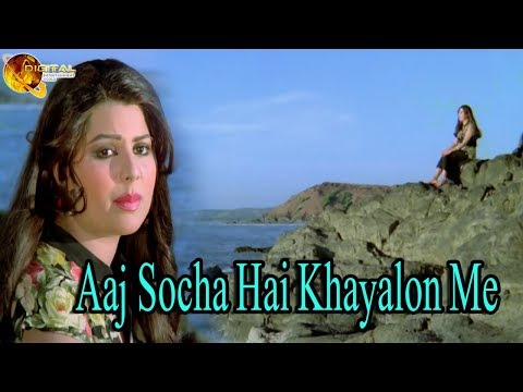 Aaj Socha Hai Khayalon Me | Singer Mohd.Rafi & Sulakshana Pandit | HD Video