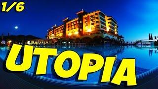 Отель утопия utopia world hotel (часть 1 из 6). Основной бассейн, виллы, аквапарк.(отель utopia world hotel. Отели Турции. Аланья. Часть 1 из 6: основной бассейн, виллы, аквапарк., 2015-10-17T09:41:19.000Z)