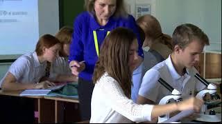 Урок биологии, 10 класс, Жучкова_С. В., 2017