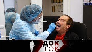Коронавирус надежда на вакцину Док ток Выпуск от 02 04 2020