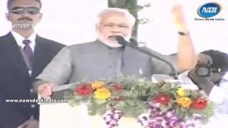 Modi mentioned Khudiram Bose and Rajendra Prasad in his speech