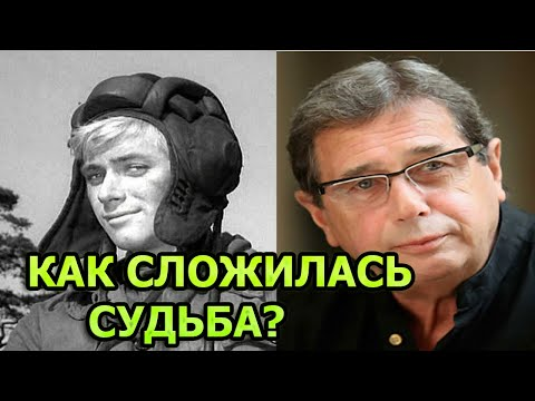 Как сложилась судьба Януша Гайоса из сериала Четыре танкиста и собака?