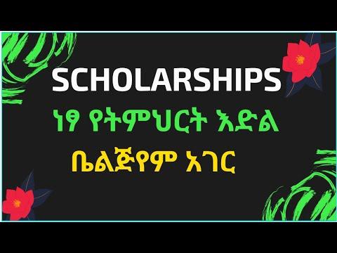 Scholarships for Ethiopians in Belgium | ነፃ የትምህርት እድል | VLIR-UOS Scholarships in Belgium