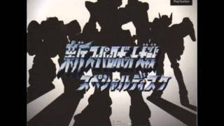 Shin SRW - Everywhere You Go