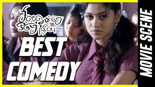 Sillunu Oru Sandhippu - Best Comedy | Vimal |  Dipa Shah |  Oviya