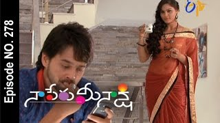 Naa Peru Meenakshi - 15th December 2015- నా పేరు మీనాక్షి – Full Episode No 278