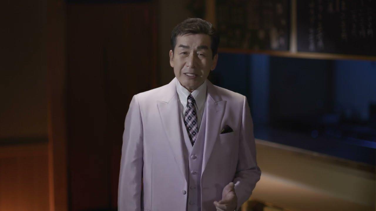 【ミュージックビデオ】池田輝郎『しぐれの酒場』