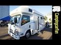 【SAKURA】ビーカムベースの新型スタンダードキャブコン Japanese motorhome camping car